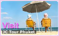 Welcome to JC Tour Phuket