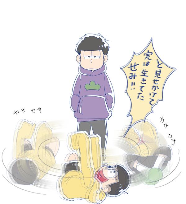 まとめアニメおそ松さん人気が腐女子の間で本格大ブレイク