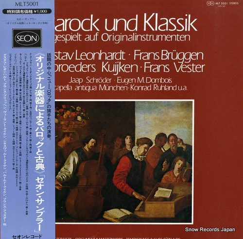 V/A barock und klassik