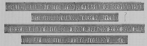 Friso (desmontado) de la Capilla del Cristo de la columna, principios del siglo XX