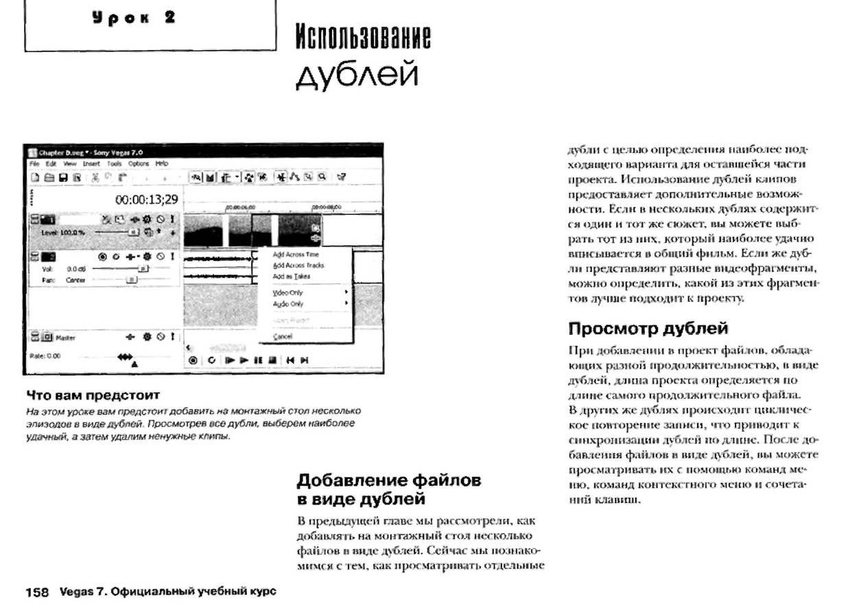 http://redaktori-uroki.3dn.ru/_ph/12/95987770.jpg