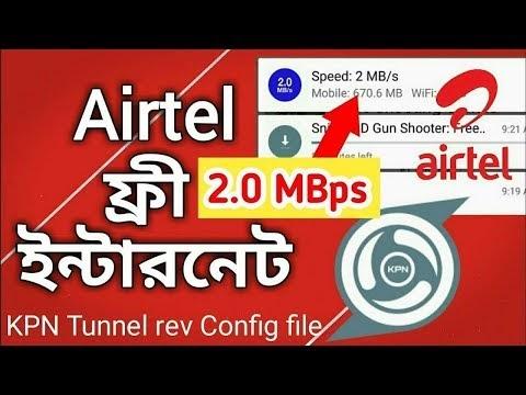 Airtel Free Internet 2019 With Fb pack||  সুপার স্পিডে নতুন ভাবে