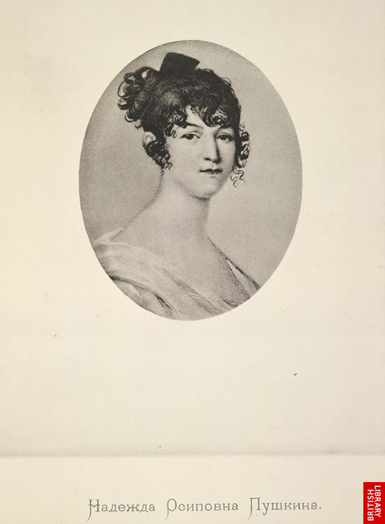 Image of Nadezhda Osipovna Pushkina