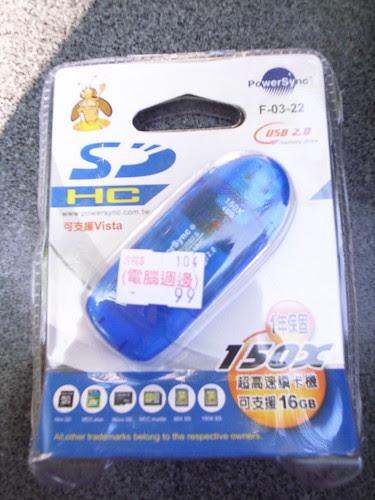 敗家:SD/MMC記憶卡讀卡機