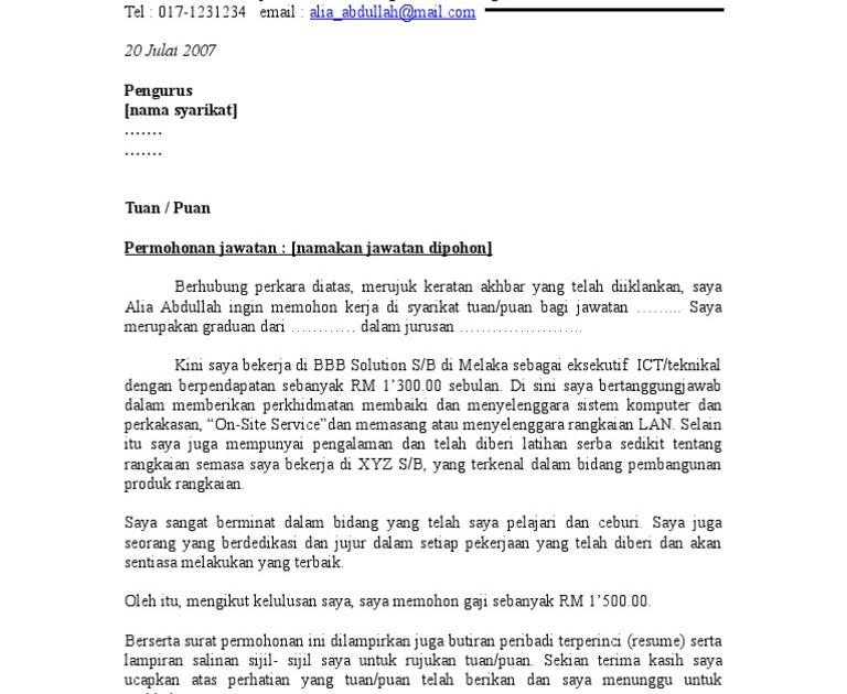 Surat Rayuan Sambung Kontrak Kerja - Selangor a
