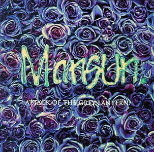 File:Mansun - Attack of the Grey Lantern.jpg