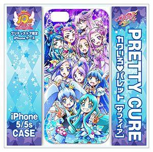 プリキュアiphoneケースについに青紫キュアverサファイアが登場