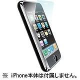 パワーサポート アンチグレアフィルムセット for iPhone 3G PPC-02