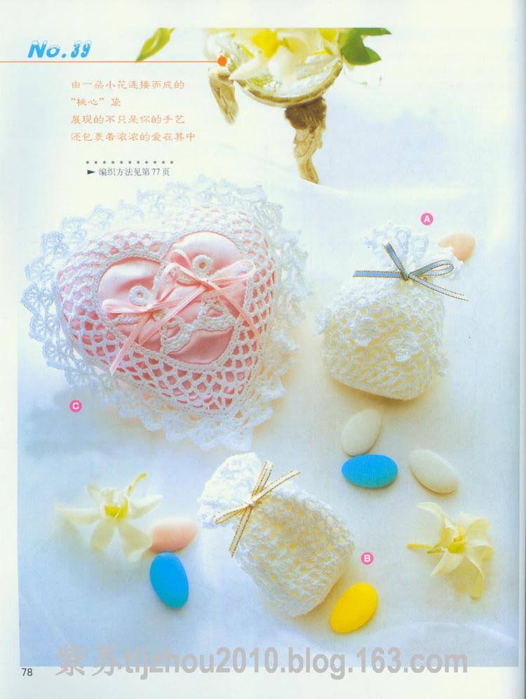 阿瑛手工坊系列---花形钩织 - 紫苏 - 紫苏的博客