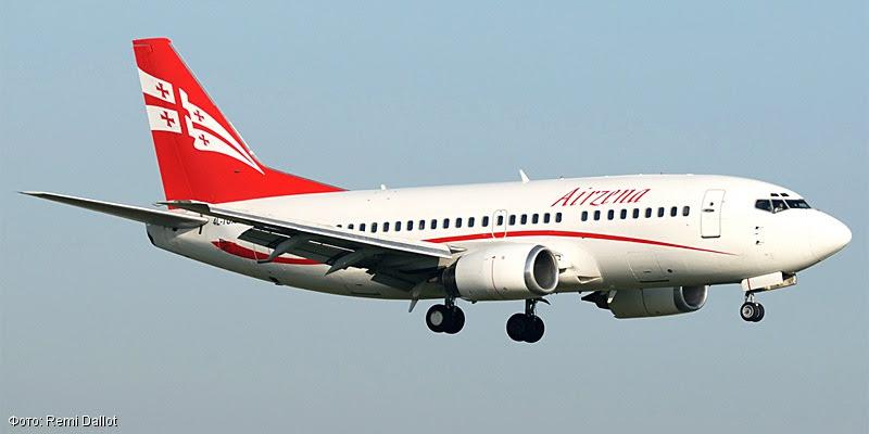 Картинки по запросу фото самолёт грузинские авиалинии