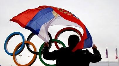 Трефилов назвал катастрофой решение CAS об отстранении российских спортсменов