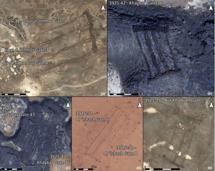 saudi arabia gates collection markup