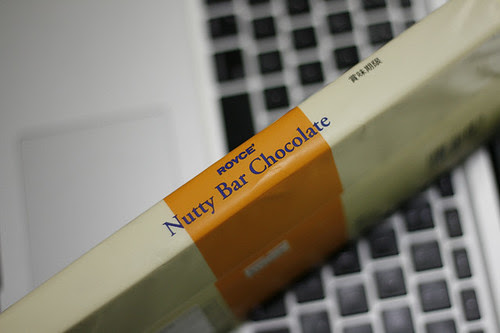 Royce Nutty Bar Chocolate
