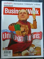 BusinessWeek Thailand - August 2009