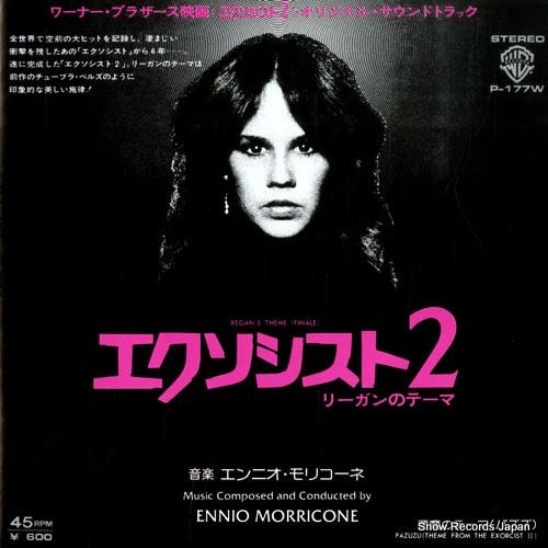 MORRICONE, ENNIO regan's theme(finale)