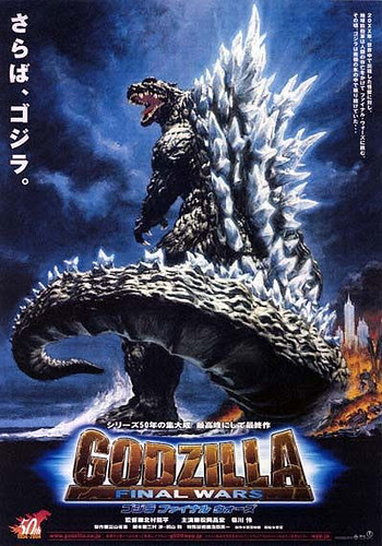 godzilla_final_wars_poster_2
