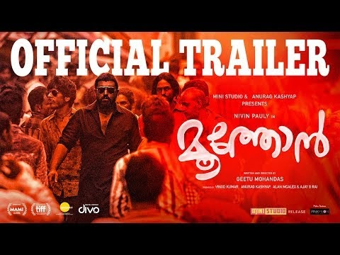 Moothon Malayalam Movie Trailer