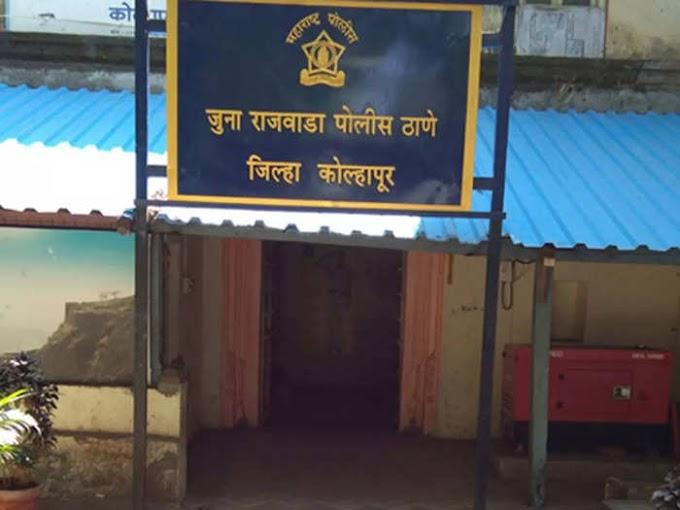 Kolhapur Crime: बाप-बेट्याची खासगी सावकारी!; प्लॉटवरून धमकावले, ८८ लाख रुपये दे, नाहीतर...