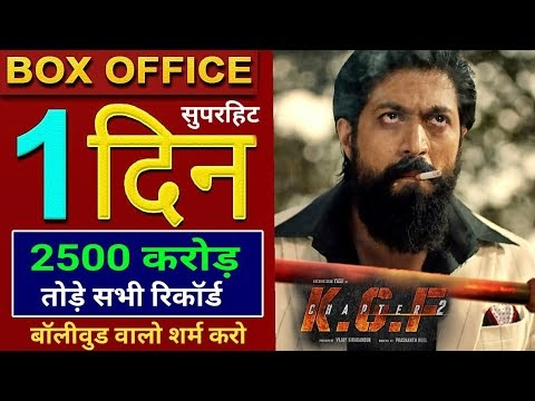Kgf Chapter 2, Budget, Release Date, Box Office, Yash, Sanjay Dutt, Kgf 2 Trailer Hindi, Akb Media