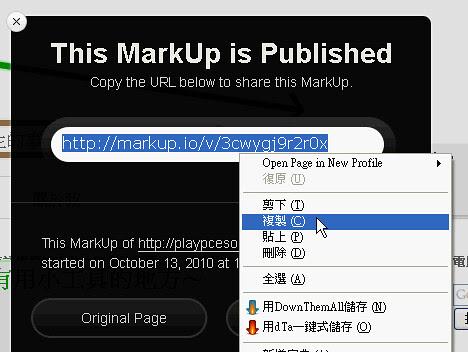 markup-09