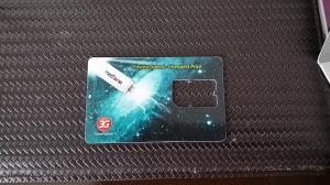 買ったSIMカードの台紙