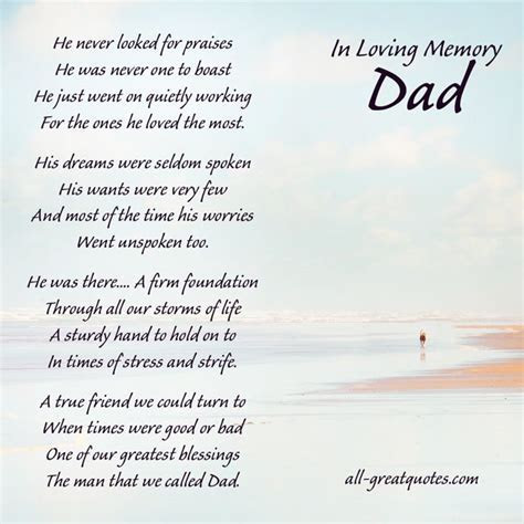 loving memory poems dad   This entry was posted in