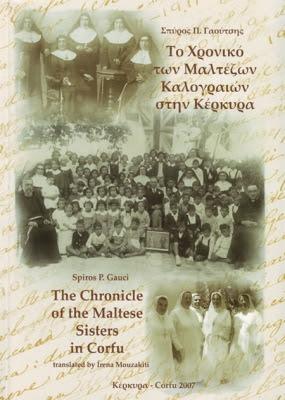 Σπύρος Γαούτσης: Το Χρονικό των Μαλτέζων Καλογραιών στην Κέρκυρα