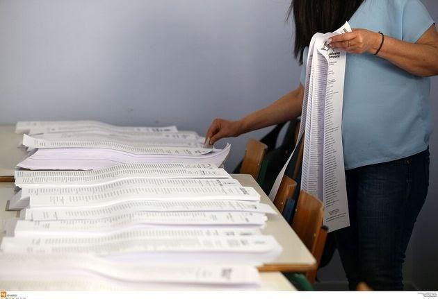 Μάχη για την ανακύκλωση εκατομμυρίων ψηφοδελτίων - Χάθηκαν 150.000 δέντρα στις εκλογές