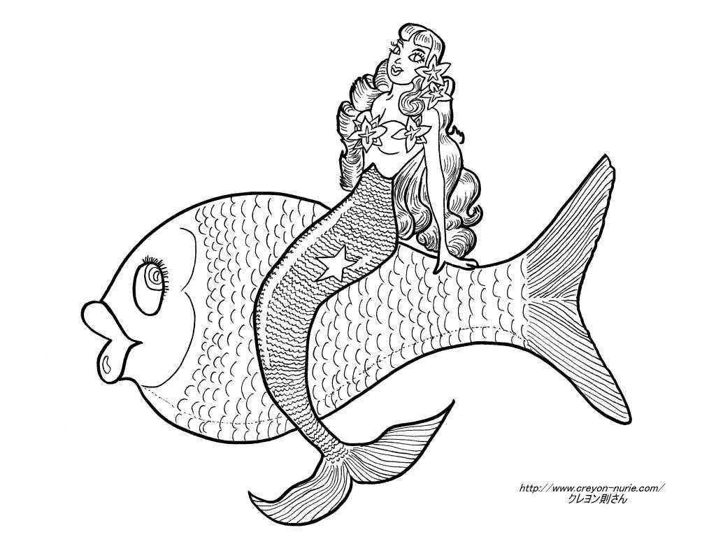 魚に乗った人魚の塗り絵の下絵画像