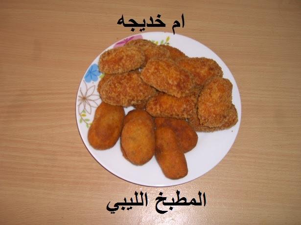 اكلات ليبيه 2013 طريقة تحضير كفتة الدجاج المقليه مطبخ الليبي بصور 1szs.jpg