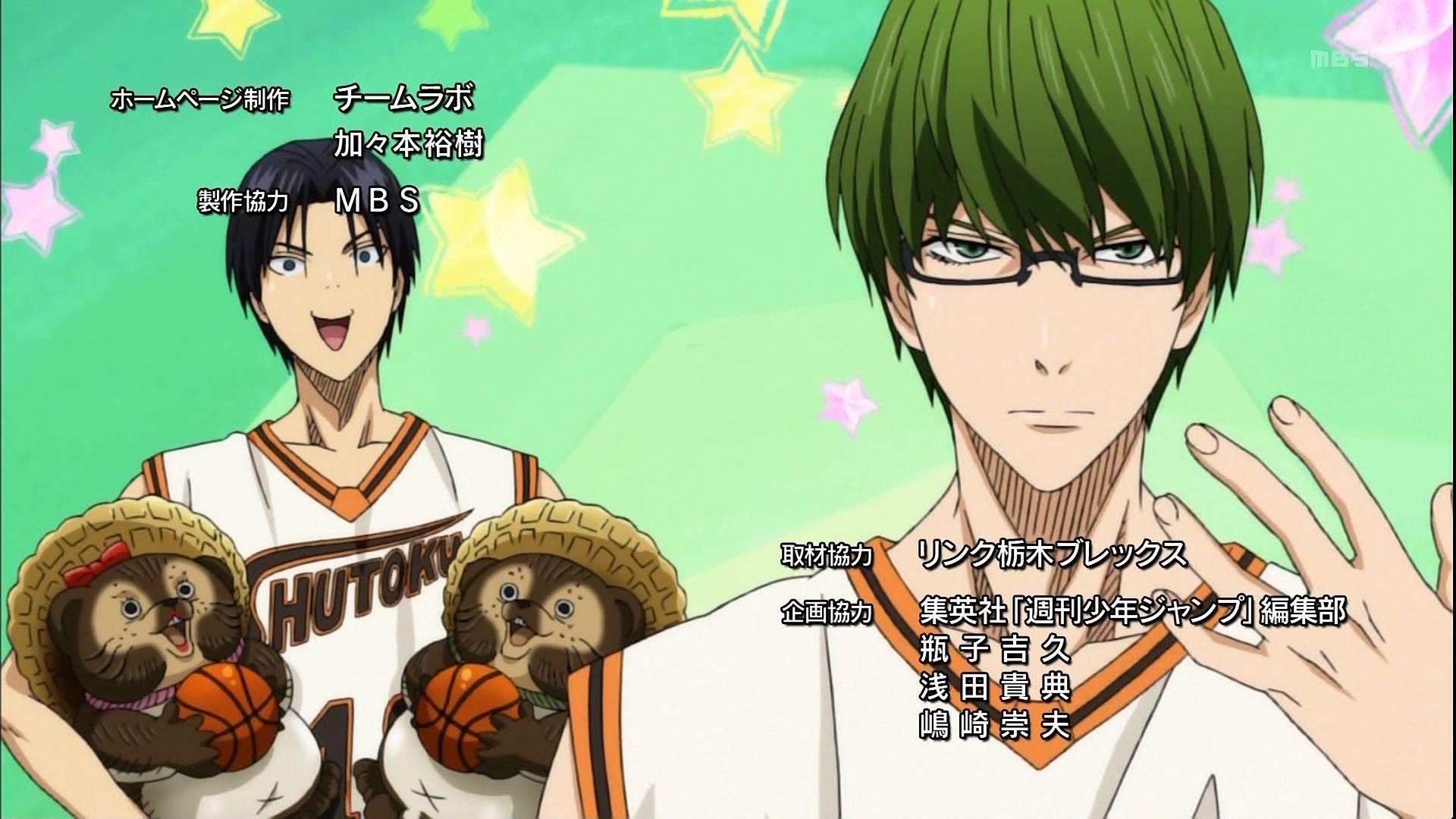 黒子のバスケ 第11話感想画像まとめ 緑間さんチートすぎ 高尾の動き