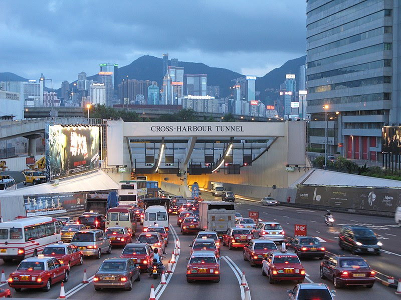 File:HK Cross Harbour Tunnel.jpg
