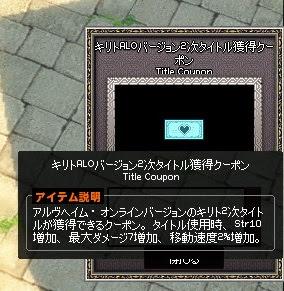 mabinogi_2013_08_15_013.jpg