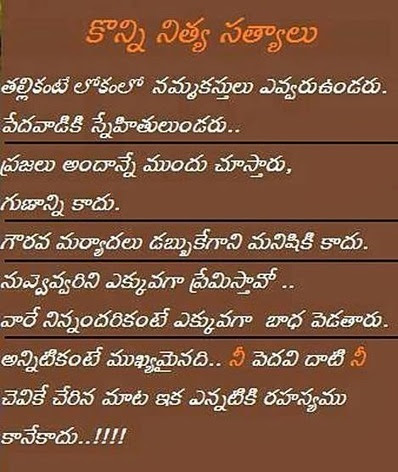 Telugu quotes with images  TheAPNews  Scoop.it