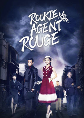 Rookie Agent Rouge - Season 1
