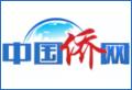 Logo do jornal Hua Shen Bao