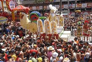 Português: O Galo da Madrugada, Carnaval do Re...