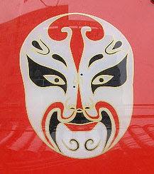 Beijing Opera Mask