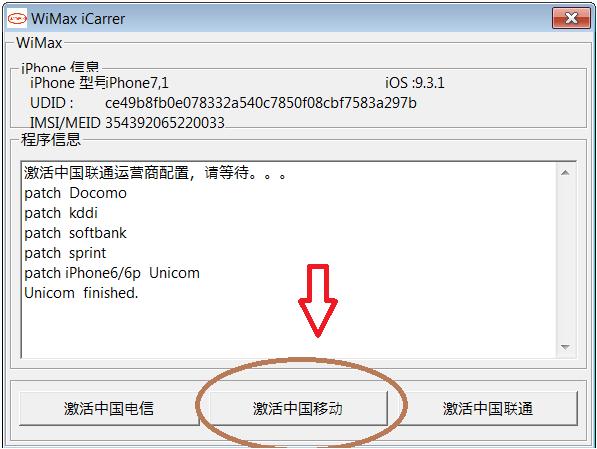 Tool mod Wimax giúp sửa lỗi iPhone lock từ iOS 9.0 đến 9.3.1 100% Thành công Tool mod Wimax giúp sửa lỗi iPhone lock từ iOS 9.0 đến 9.3.1 100% Thành công Tool mod Wimax giúp sửa lỗi iPhone lock từ iOS 9.0 đến 9.3.1 100% Thành công Tool mod Wimax giúp sửa lỗi iPhone lock từ iOS 9.0 đến 9.3.1 100% Thành công Tool mod Wimax giúp sửa lỗi iPhone lock từ iOS 9.0 đến 9.3.1 100% Thành công Tool mod Wimax giúp sửa lỗi iPhone lock từ iOS 9.0 đến 9.3.1 100% Thành công