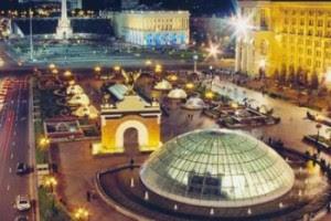 Для гостей Киева выпустили удобную карту с информацией про столицу
