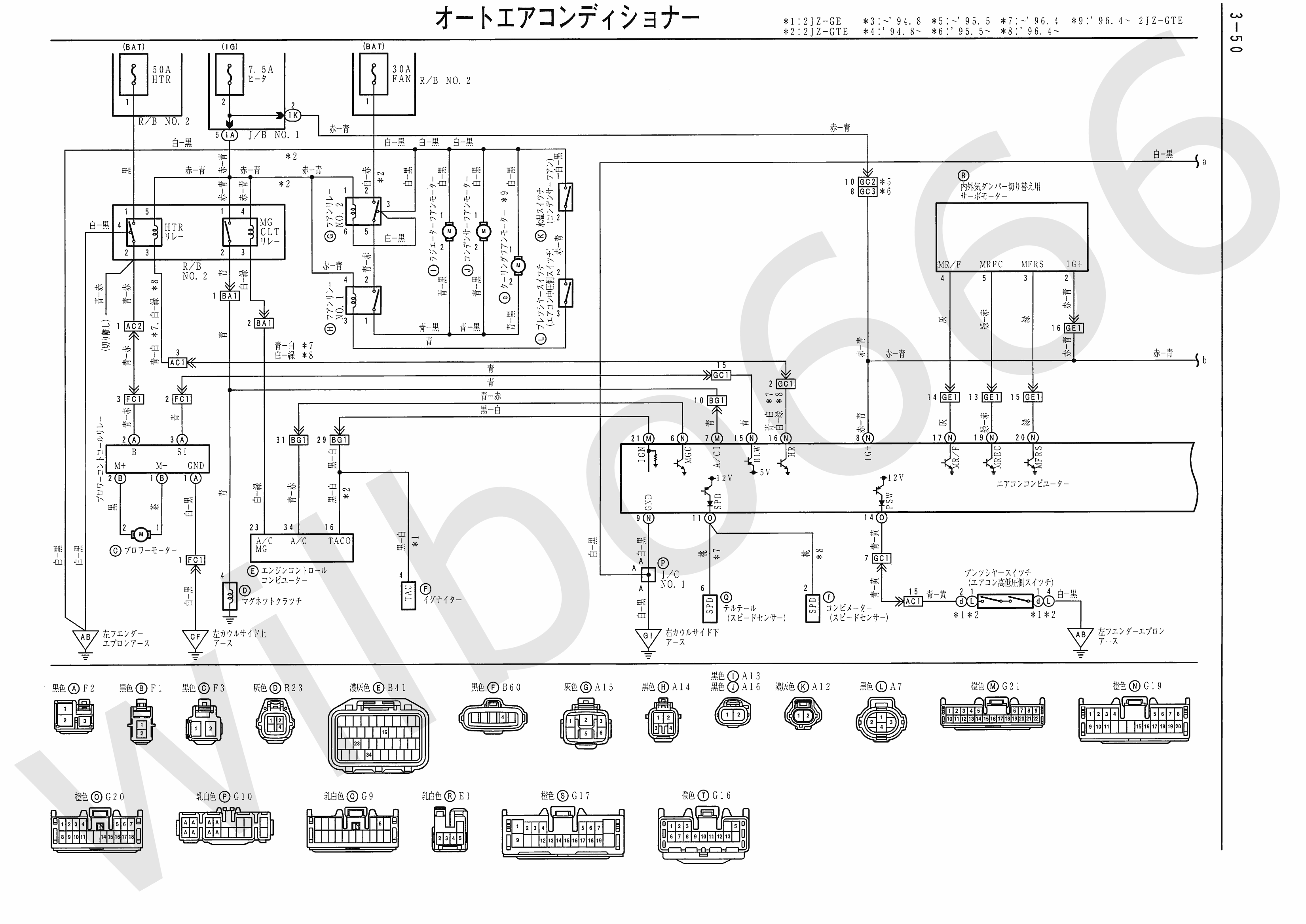 1999 Toyota Supra Engine Diagram Wiring Diagram Explained Explained Led Illumina It