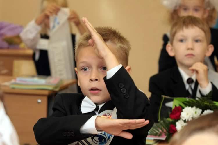 Картинки по запросу фото ученики тянут руку