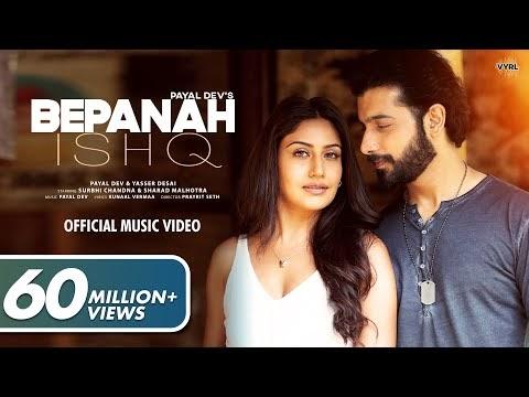Bepanah Ishq | Surbhi Chandna | Sharad Malhotra