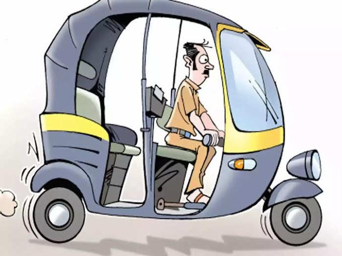 Mobile thieves: धक्कादायक! ठाण्यात मोबाईलचोरांनी रिक्षातून खेचून तरुणाला फरफटत नेले