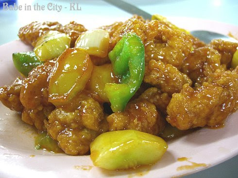 Goe Low Yuk (Sweet and Sour Pork)