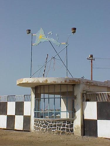 Gatehouse, Massawa