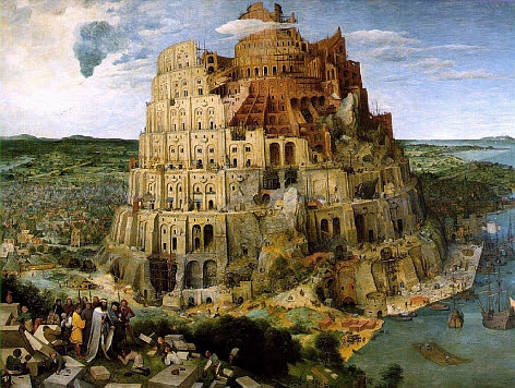 Bill Gate's web experience: Byzantine, idiotic logic