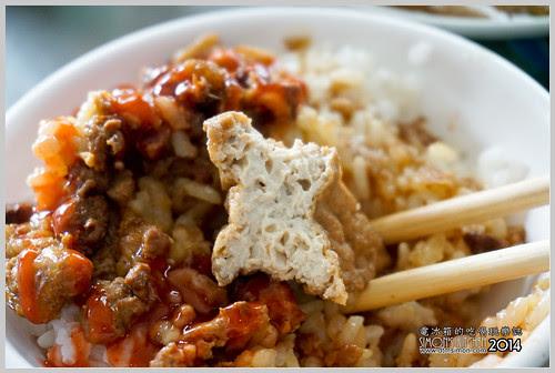 太平路北港香菇肉羹11