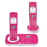 Uniden デジタルコードレス留守番電話機 可憐 子機2台タイプ ローズ DECT3280-2(RO)
