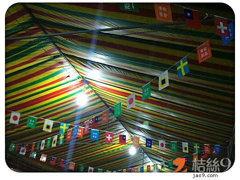 festival-flags-2
